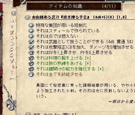 SnapCrab_NoName_2012-10-28_19-40-20_No-00.jpg