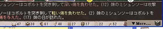 SnapCrab_NoName_2012-10-28_21-21-40_No-00.jpg