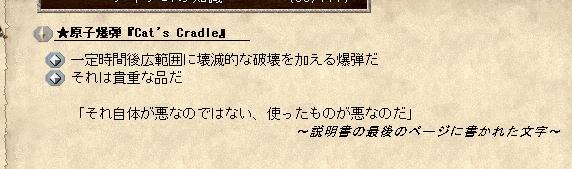 SnapCrab_NoName_2012-11-8_0-11-53_No-00.jpg