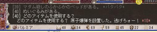 SnapCrab_NoName_2012-11-8_0-13-53_No-00.jpg
