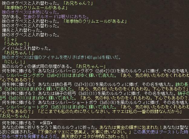 SnapCrab_NoName_2012-12-10_20-46-48_No-00.jpg
