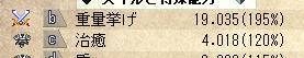 SnapCrab_NoName_2012-12-21_21-37-13_No-00.jpg
