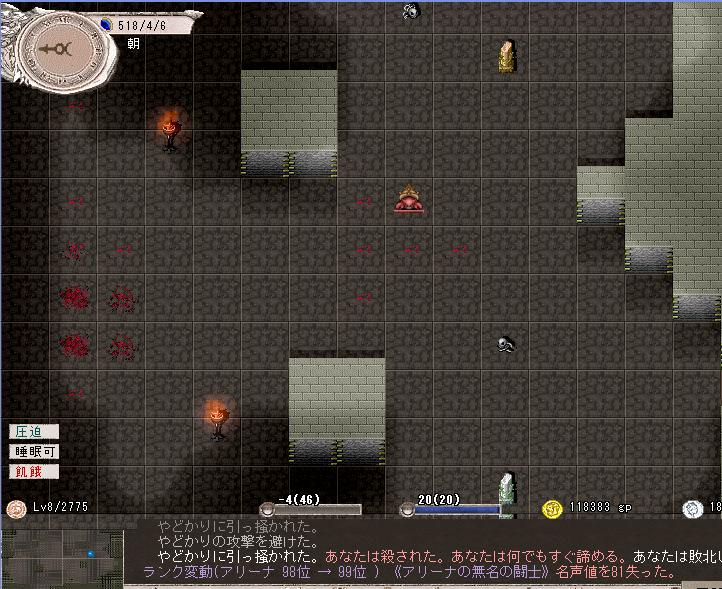 SnapCrab_NoName_2012-12-22_21-25-4_No-00.jpg