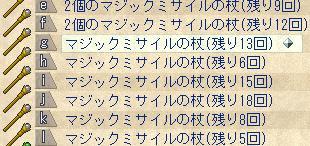 SnapCrab_NoName_2012-12-30_12-42-56_No-00.jpg