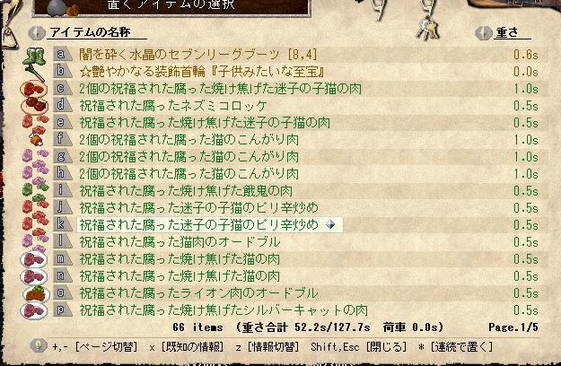 SnapCrab_NoName_2013-1-14_0-13-38_No-00.jpg