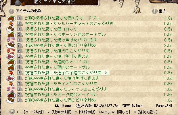 SnapCrab_NoName_2013-1-14_0-13-47_No-00.jpg