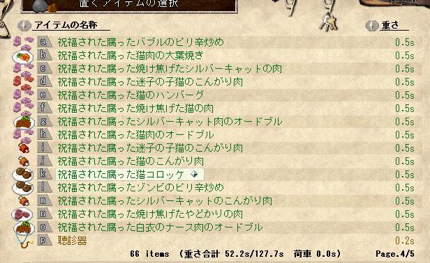 SnapCrab_NoName_2013-1-14_0-14-23_No-00.jpg