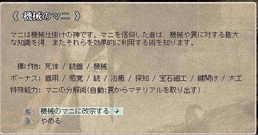 SnapCrab_NoName_2013-1-19_21-53-12_No-00.jpg