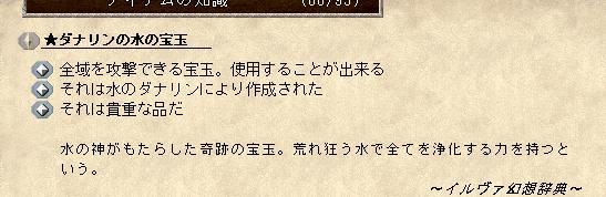 SnapCrab_NoName_2013-1-4_15-28-41_No-00.jpg