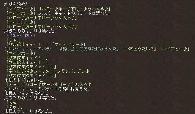 SnapCrab_NoName_2013-1-6_10-44-2_No-00.jpg