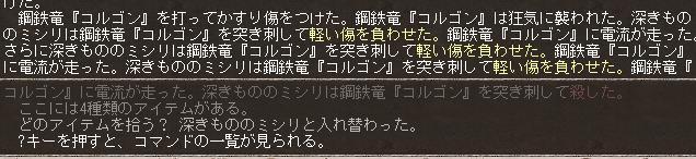 SnapCrab_NoName_2013-1-7_16-3-54_No-00.jpg