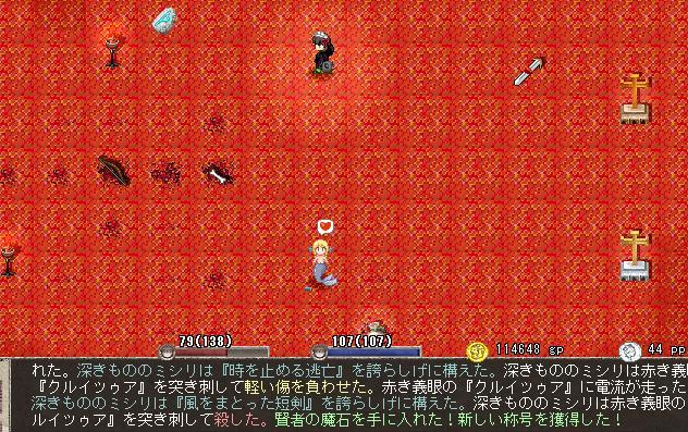 SnapCrab_NoName_2013-1-7_16-9-34_No-00.jpg