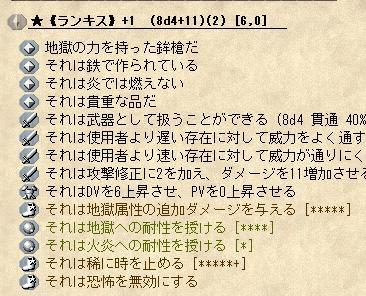 SnapCrab_NoName_2013-1-9_18-23-35_No-00.jpg