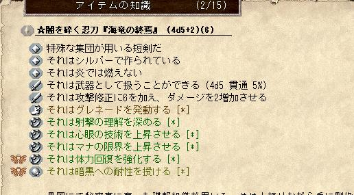SnapCrab_NoName_2013-2-15_17-0-56_No-00.jpg