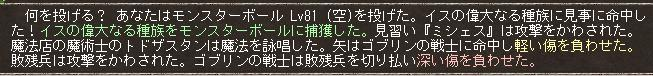 SnapCrab_NoName_2013-2-24_13-28-44_No-00.jpg