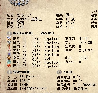SnapCrab_NoName_2013-2-24_15-9-55_No-00.jpg