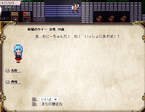 SnapCrab_NoName_2013-3-11_18-47-15_No-00.jpg