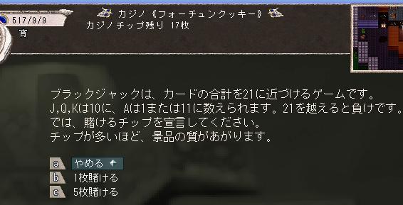 SnapCrab_NoName_2013-3-11_19-0-3_No-00.jpg