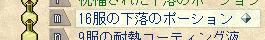 SnapCrab_NoName_2013-3-13_14-51-28_No-00.jpg