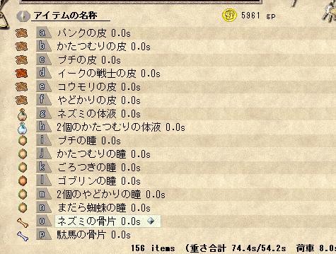 SnapCrab_NoName_2013-3-14_11-30-58_No-00.jpg