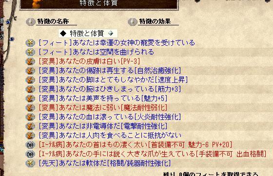 SnapCrab_NoName_2013-3-14_15-10-36_No-00.jpg
