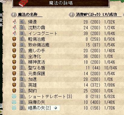 SnapCrab_NoName_2013-3-21_18-20-55_No-00.jpg