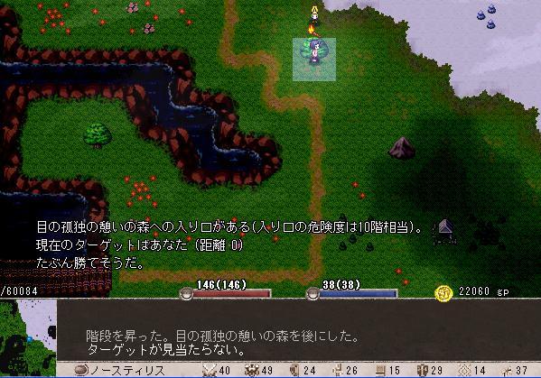 SnapCrab_NoName_2013-3-21_18-21-20_No-00.jpg