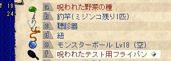 SnapCrab_NoName_2013-3-21_21-22-35_No-00.jpg
