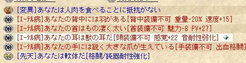 SnapCrab_NoName_2013-3-21_21-33-35_No-00.jpg