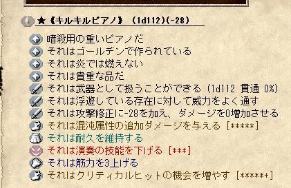 SnapCrab_NoName_2013-3-21_23-16-55_No-00.jpg