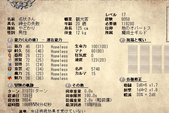 SnapCrab_NoName_2013-3-22_1-47-27_No-00.jpg
