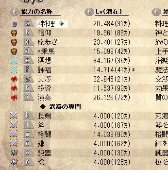 SnapCrab_NoName_2013-3-22_1-47-42_No-00.jpg