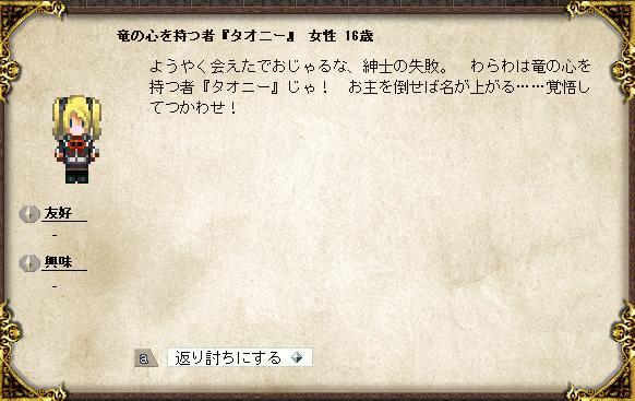 SnapCrab_NoName_2013-3-24_13-16-27_No-00.jpg