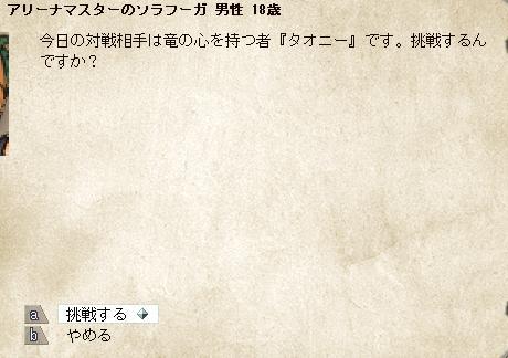 SnapCrab_NoName_2013-3-24_13-16-8_No-00.jpg