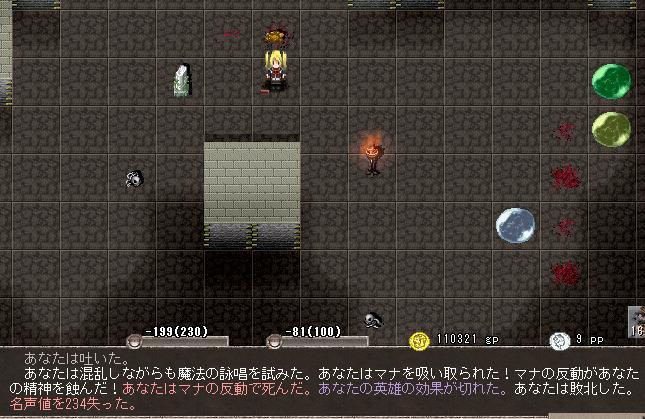 SnapCrab_NoName_2013-3-24_13-46-24_No-00.jpg