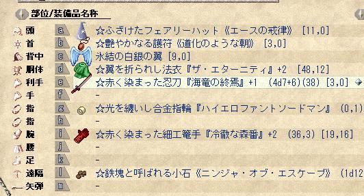 SnapCrab_NoName_2013-3-31_17-26-28_No-00.jpg