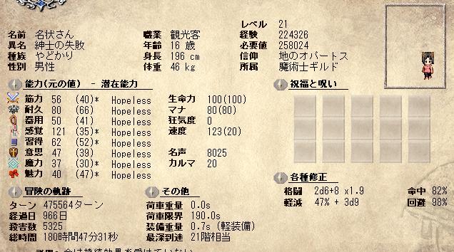 SnapCrab_NoName_2013-3-31_22-37-1_No-00.jpg