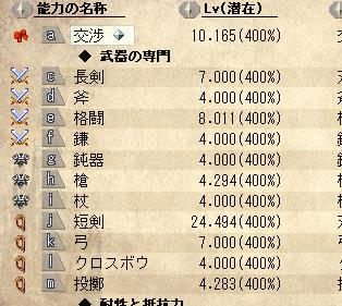 SnapCrab_NoName_2013-3-31_22-38-52_No-00.jpg