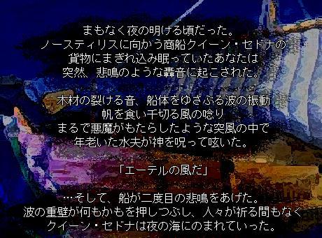 SnapCrab_NoName_2013-3-3_20-10-56_No-00.jpg