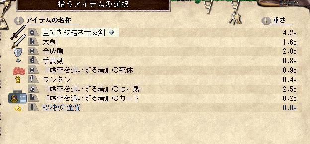 SnapCrab_NoName_2013-3-3_23-57-54_No-00.jpg