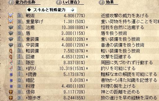 SnapCrab_NoName_2013-3-4_20-0-24_No-00.jpg