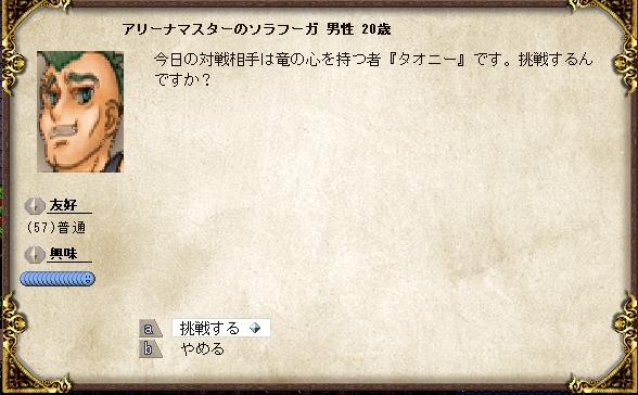 SnapCrab_NoName_2013-4-11_23-45-50_No-00.jpg