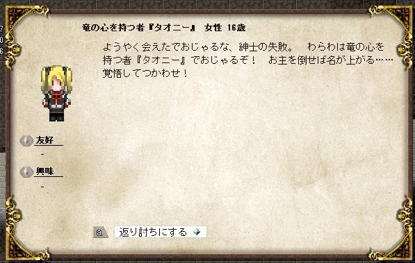 SnapCrab_NoName_2013-4-11_23-46-2_No-00.jpg