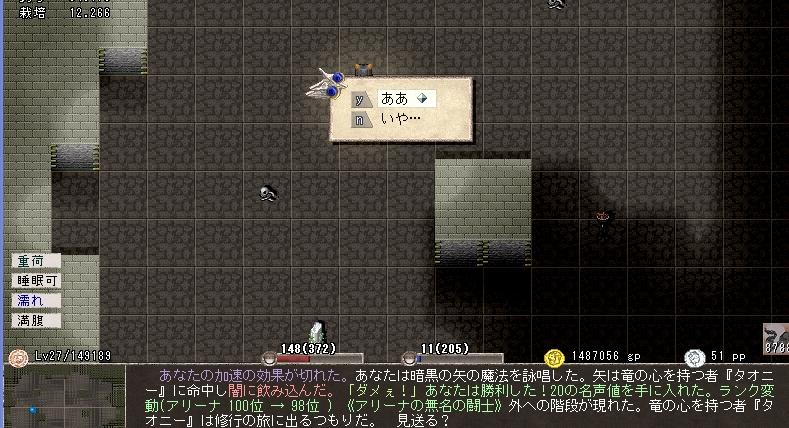 SnapCrab_NoName_2013-4-11_23-56-0_No-00.jpg