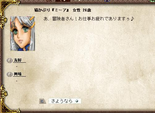 SnapCrab_NoName_2013-4-1_11-55-18_No-00.jpg