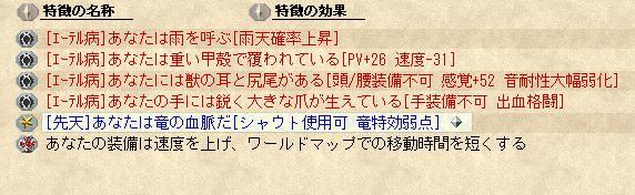 SnapCrab_NoName_2013-4-1_15-0-35_No-00.jpg
