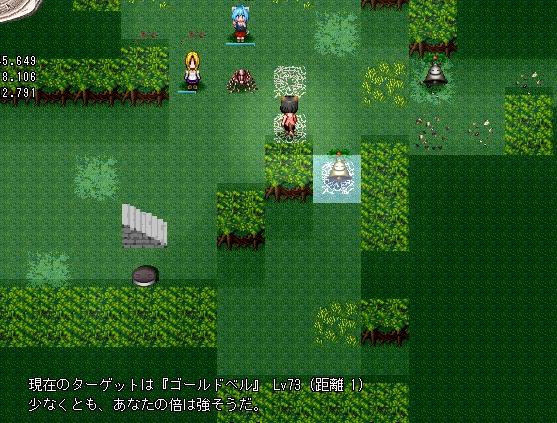 SnapCrab_NoName_2013-4-20_0-21-43_No-00.jpg