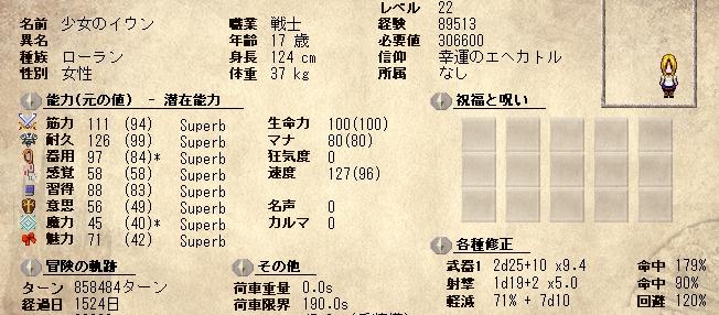 SnapCrab_NoName_2013-4-20_20-12-27_No-00.jpg