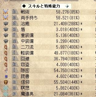 SnapCrab_NoName_2013-4-20_20-13-25_No-00.jpg