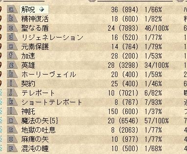SnapCrab_NoName_2013-4-20_20-9-45_No-00.jpg